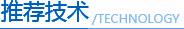 合肥华夏白癜风医院疗法